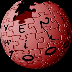 Wikia logo copy