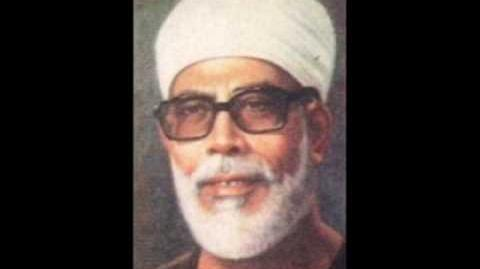 Sheikh Mahmoud Khalil al Husary, Surah Baqarah verses 163 to 188, part 1 of 2