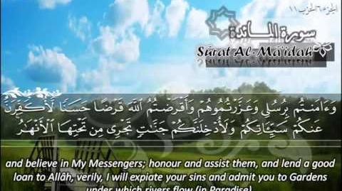 5 - Shaykh Maher Al Muaiqly - Surah al Maidah with English translation