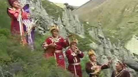 Altai Kai, Komyzim