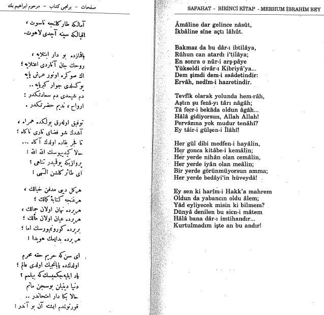 Merhum ibraahim bey 6