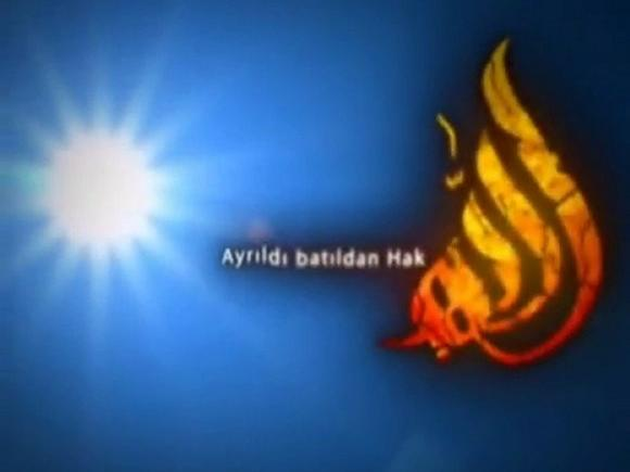 Kur'an yılı 2010