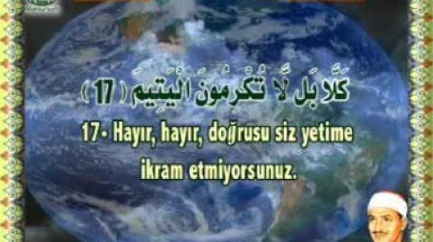 Muhammed Sıddık el Minşevi - Fecr Suresi