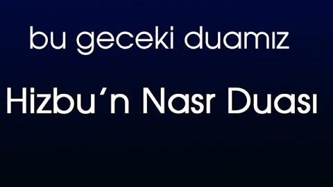 Hizbu'n Nasr Duası
