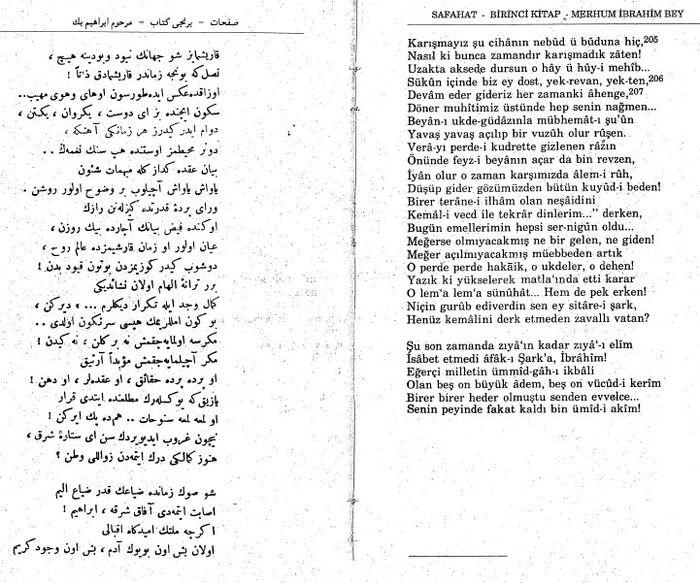 Merhum ibraahim bey 4