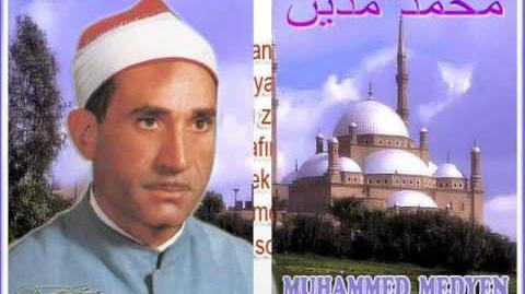 Muhammed Medyen محمد مدين Rahman Suresi ( Bu sese kulak verin! )-0