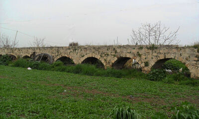 Karaduvar aqueduct