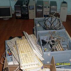 Atıl Bilgisayarların Toplanması