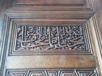 Muradiye camii kapısı neccina mimma nehaf korktuklarımızdan necatt ver