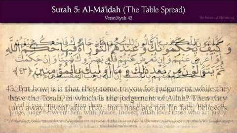 Quran 5