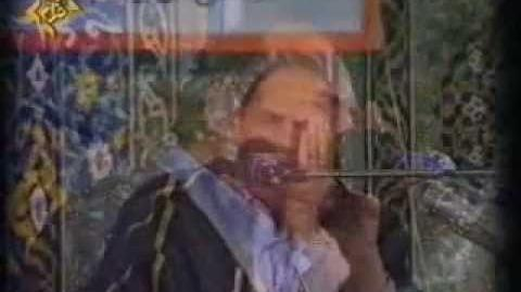 Sheikh Ahmed Naina Surah At-Tahrim (1-12) Al-Haqqah (1-4) İran