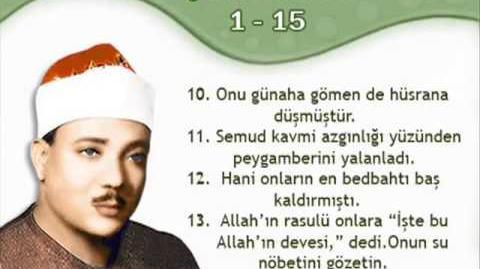 Abdulbasit Abdussamed - Şems ve Tin Suresi (Mealli) - Listen Quran (onlinekuran