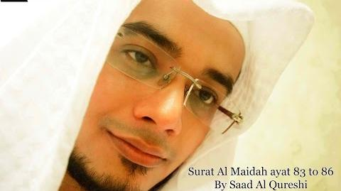 NEW -AMAZING and SOFT Quran Recitation - سورة المائدة SURAH AL MAIDAH