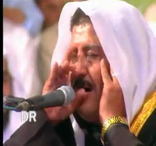 QARI RIFAT HUSSAIN Fatiha