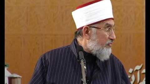 Hazoor Ka Mojza (miracle of miracles) Shaykh ul Islam Prof
