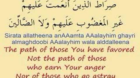 "Surat Al-Fatiha ( 1) ""The Opening"""