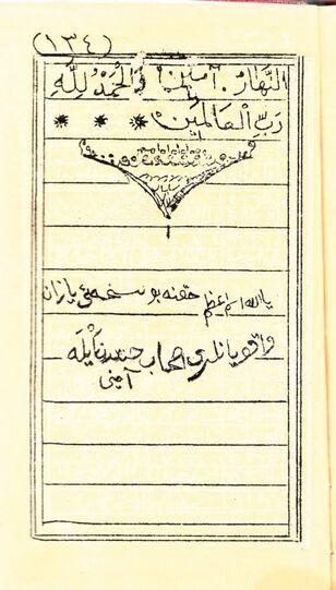 Cevşen-ül Kebir/Sevabı ve Fazileti | Yenişehir Wiki | FANDOM