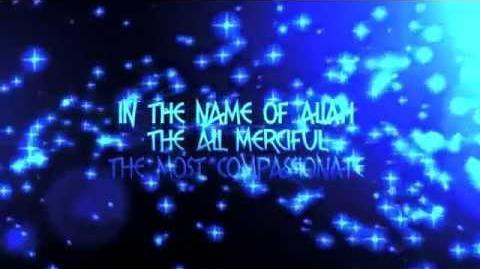 Qur'an Surah Al-Hashr