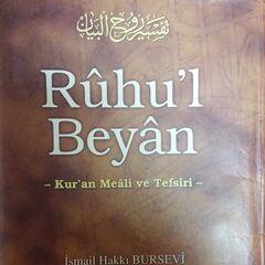 Rûhul Beyân Kur'an Meâli ve Tefsiri/İsmail Hakkı Bursevî/Erkam Yayınları Cilt 1
