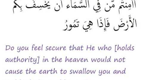 Surat 67 Al Mulk - The Sovereignty