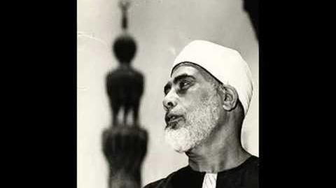 Sheik Mahmoud Khalil Al Husary - Surah Baqara Complete
