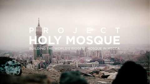 PROJECT HOLY MOSQUE MAKKAH - Trailer