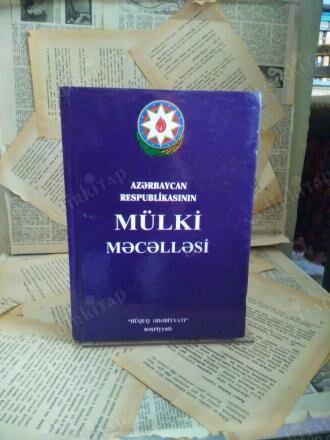 Mecellenin ilk 100 maddesi/Arapça Osmanlıca Türkçe İngilizce Fransızca |  Yenişehir Wiki | Fandom