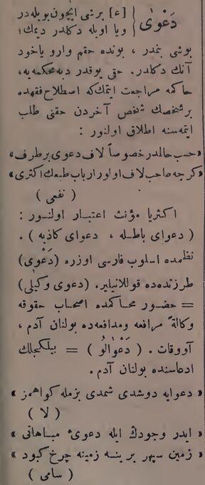 Osmanlıca dava