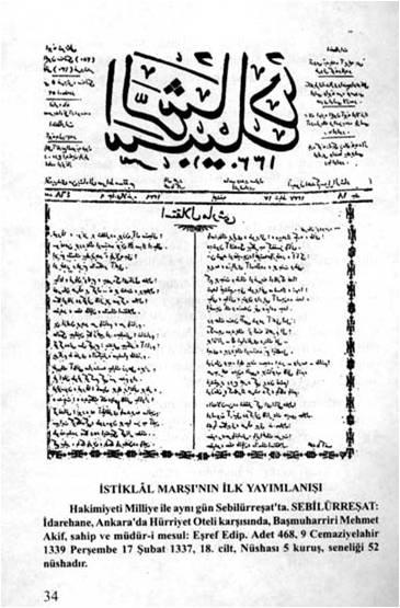 İstiklalmars1