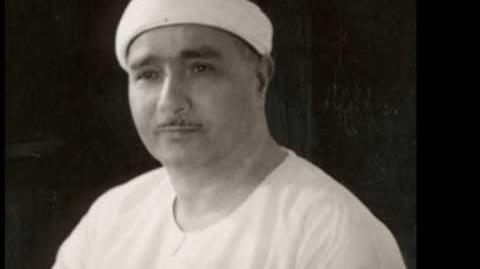 Mustafa ismail-HAQQA SURESI