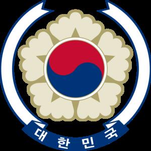 Güney Kore Arması