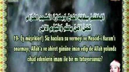 Abdulbasit Abdussamed - Tevbe (18-29) 1 4
