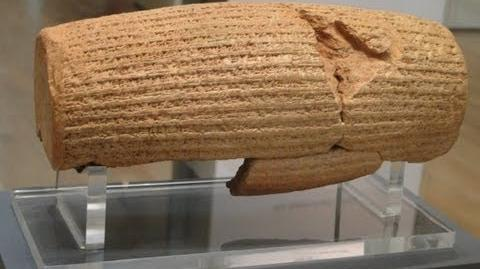 Cyrus Cylinder 30 minute segment