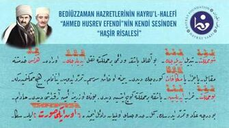 Ahmed Husrev Altınbaşak Efendi'nin Sesinden Haşir Risalesi-1