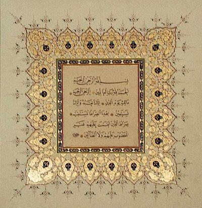 Fatiha6