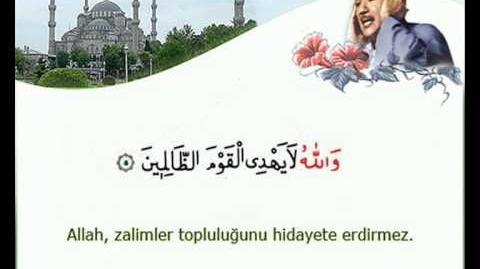 Abdussamed Cum'a Suresi Arapça - Meal