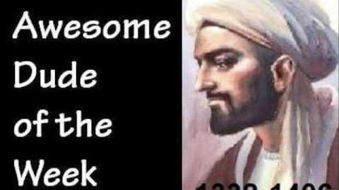 Awesome Dude of the Week - ابن خلدون