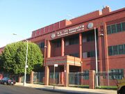 PS 721, a special school in Brooklyn, New York exclusively for the education of students with special needs.