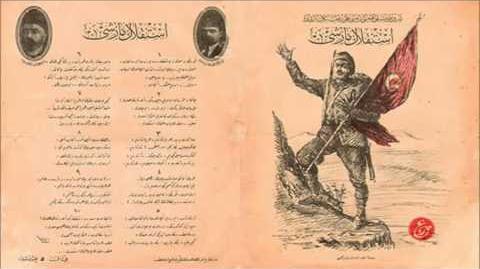 İstiklal Marşı'nın Farklı Besteleri