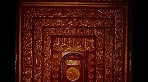 Shaykh Muhammad Madian Surah Qamar & Rahman