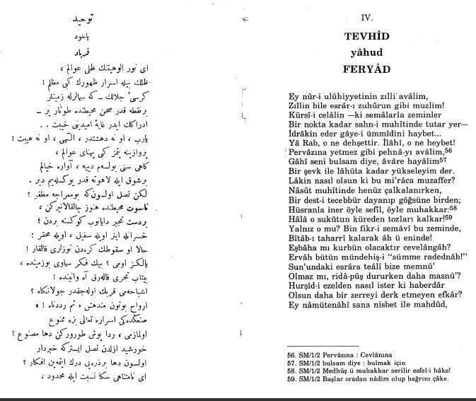 Tevhid yahud feryad1