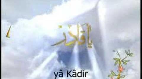 Esmaül hüsna, Dini, din, İslam, Türkiye,
