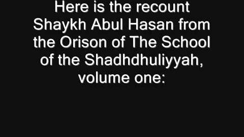 The story of Hizb an Nasr powerfull dua of Victory The sword of shadhili