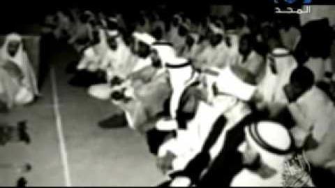 برنامج القراء فضيلة الشيخ محمود خليل الحصري ج1