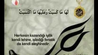 Sura Bakara (Verses 285 - 286)