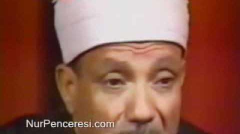 Abdulbasit Abdussamed - İnsirah Suresi