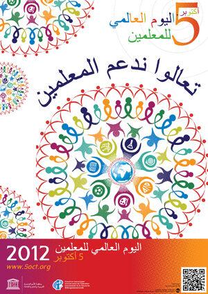 WTD2012 final web ARA