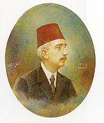 150px-VI Mehmet Vahidettin