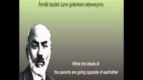Merhum İbrahim Bey- mehmet akif ersoy - safahat - yusuf ziya özkan