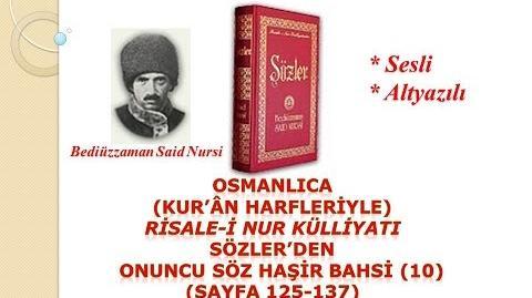 Osmanlıca (Kur'an Harfleriyle) Risale-i Nur SÖZLER'den Onuncu Söz (10) (Sf 125-137)-0